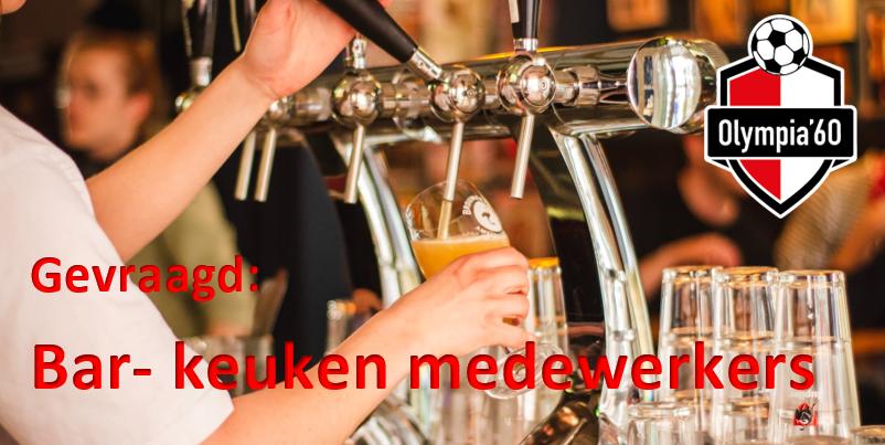 Vacature voor Bar-keuken medewerker/ster